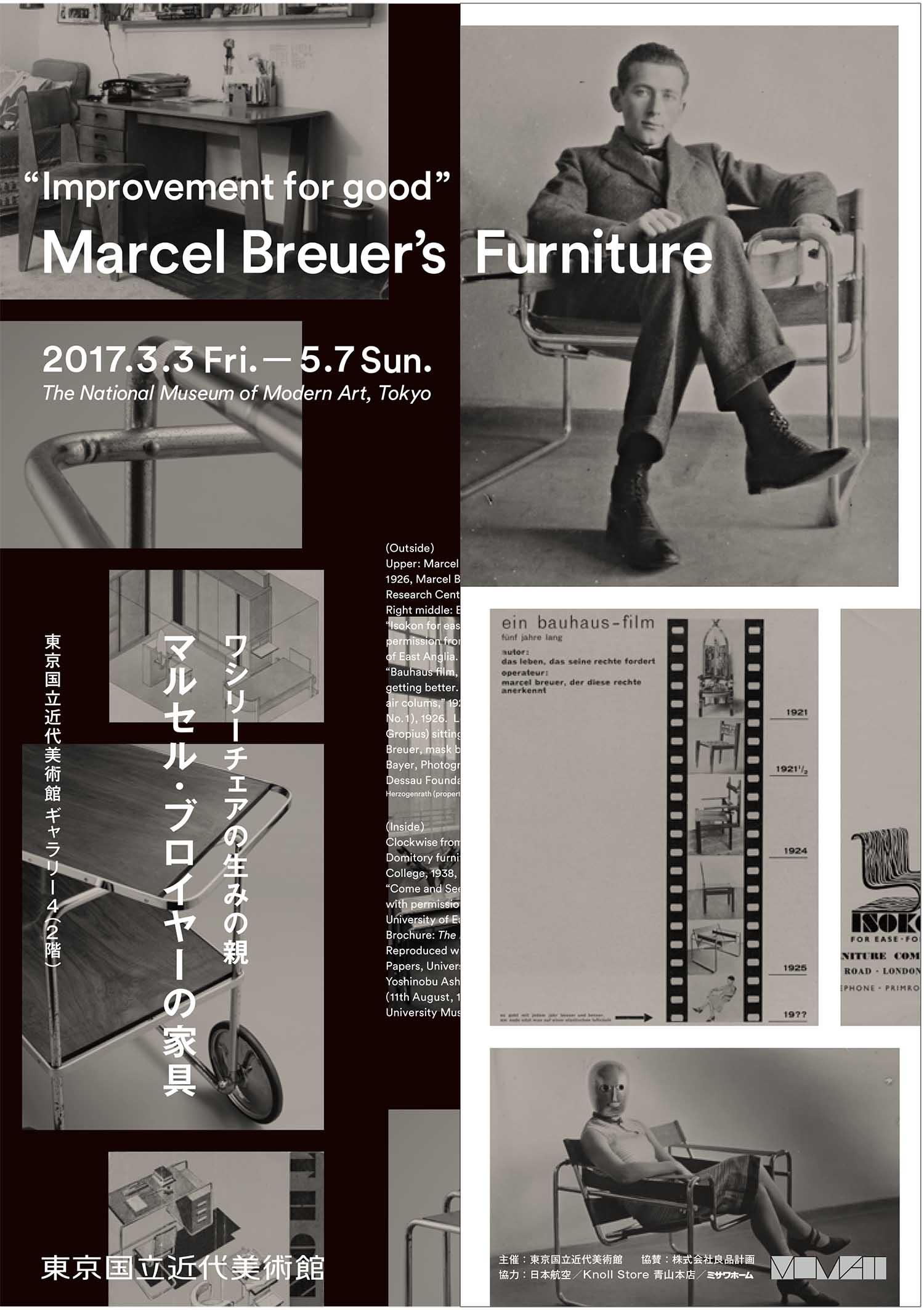 Marcel-Breuer