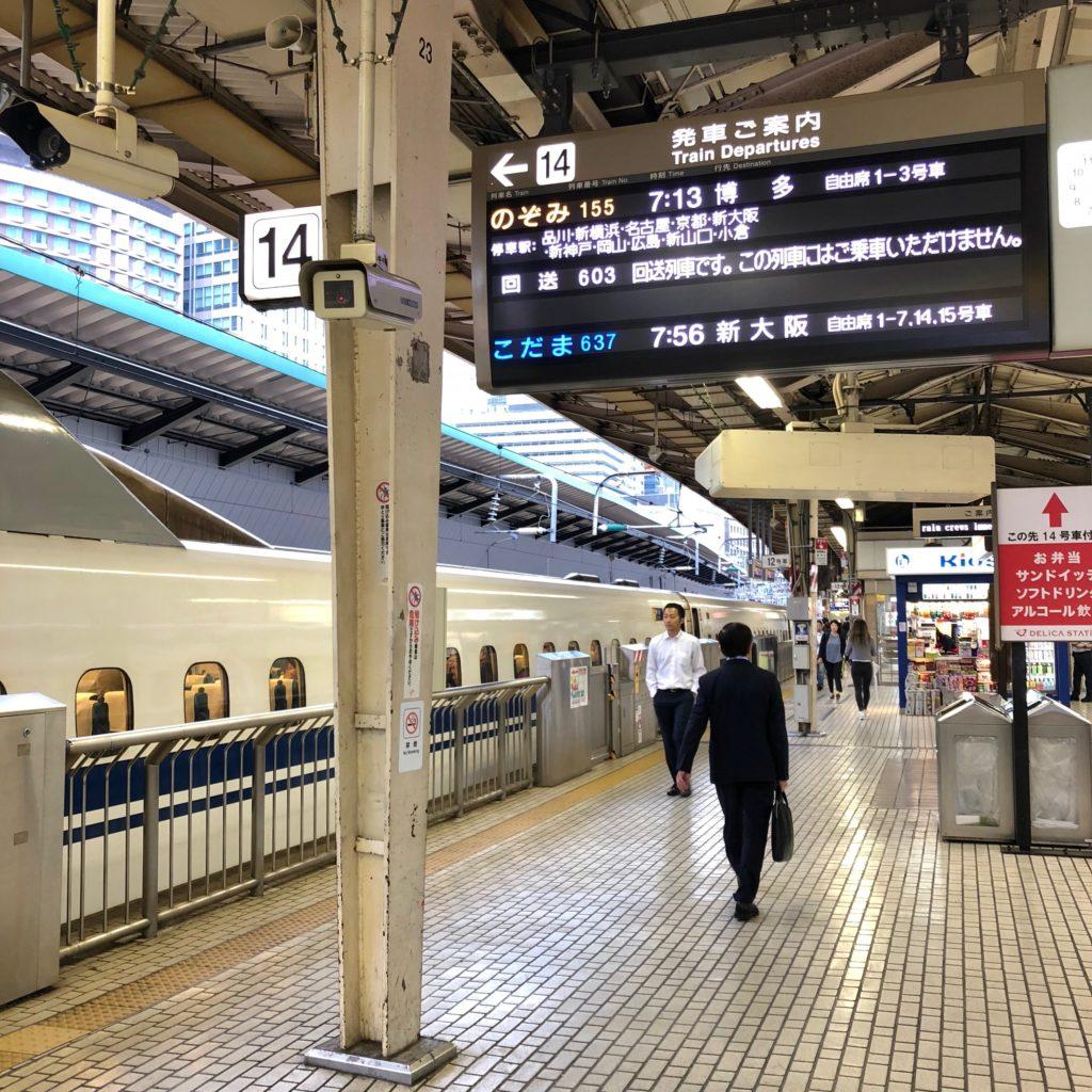 大阪出張1